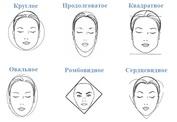высокие брови или низкие брови