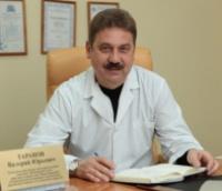 Таранов Валерий Юрьевич