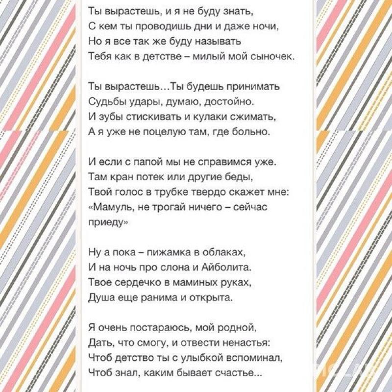 Казахстанская Академия Йоги - Поздравления от студентов с днем рождения