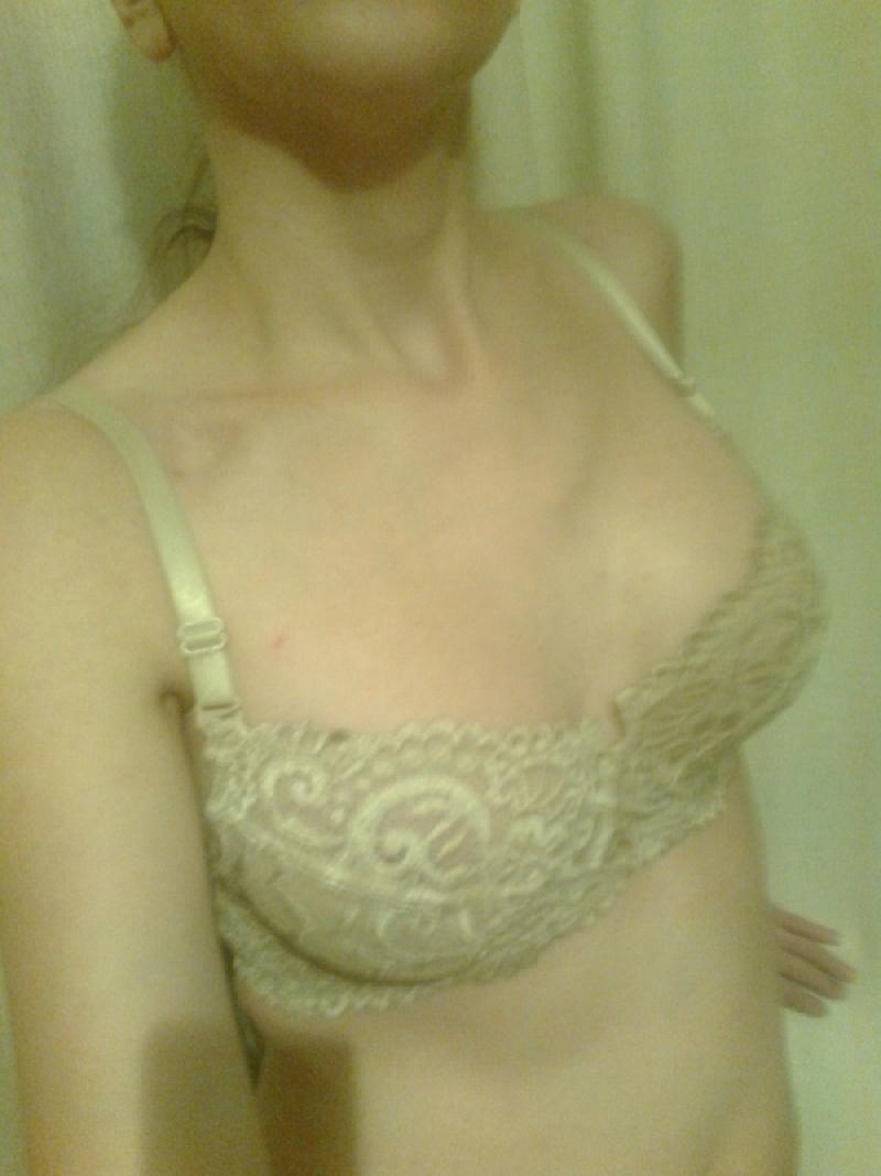 Фото женская стоячая грудь 13 фотография